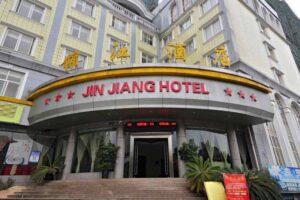 jin-jiang-hotel