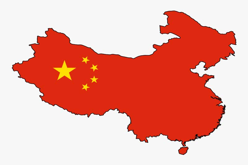 china-largest-countries-in-the-world