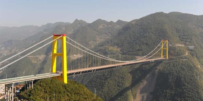 sidu-river-bridge